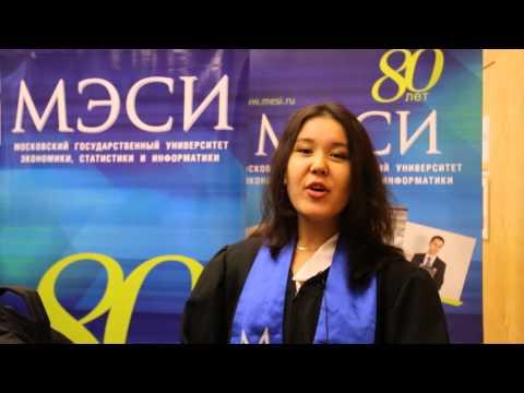 Выпускной МЭСИ 2013