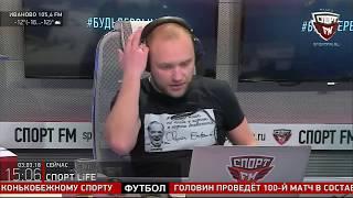 Заслуженный тренер по лыжным гонкам Александр Грушин в гостях у Спорт FM. 03.03.2018