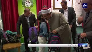 صندوق الزكاة يوزع 20 ألف حقيبة مدرسية على مديريات الأوقاف
