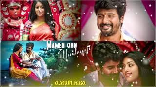 New movie Namma Veetu Pillai 🌺Mailaanji Mailaanji Song  Lyrics Video