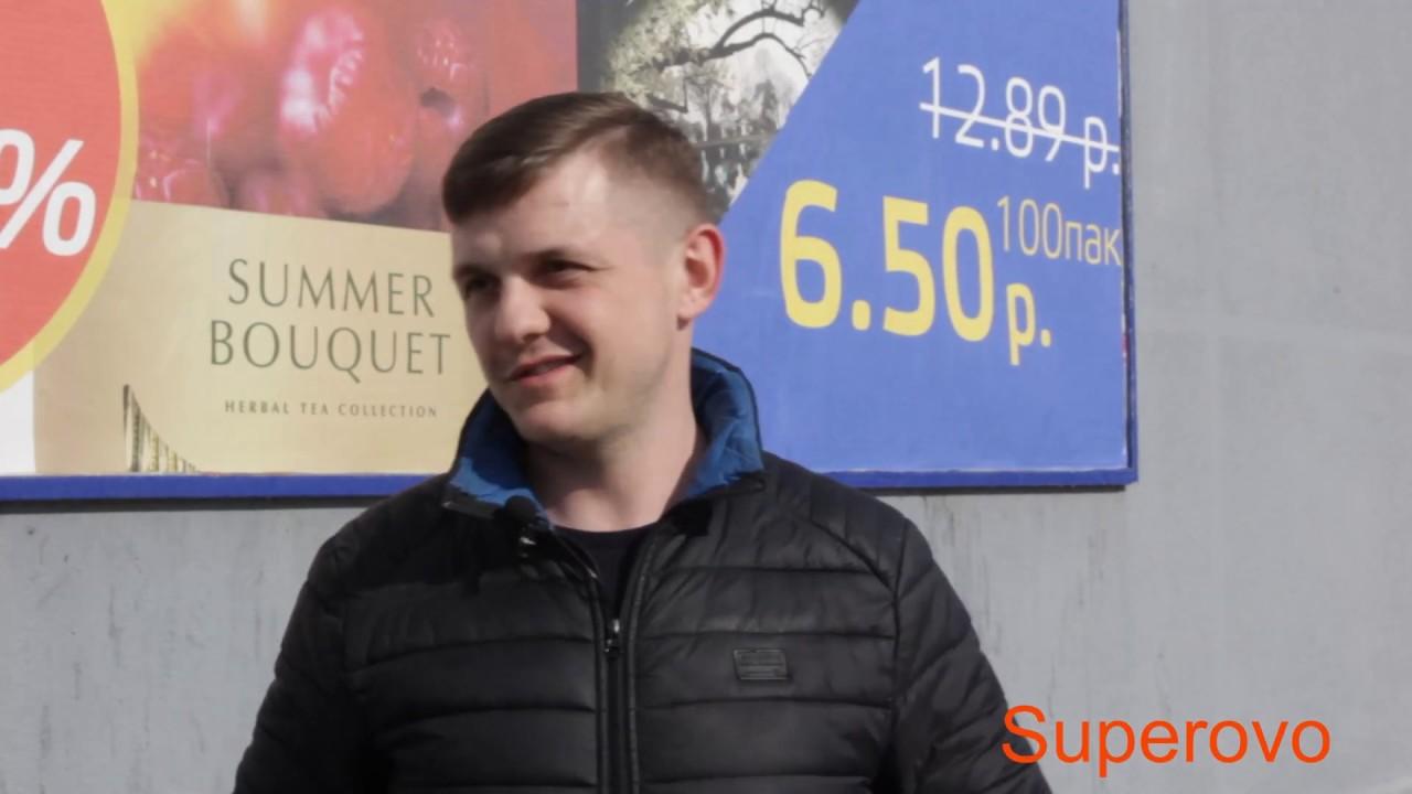 Отзывы белорусов о работе в польше продажа коммерческой недвижимости в праге