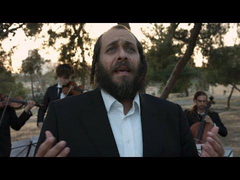 ר׳ מרדכי גוטליב - כי הם חיינו - הקליפ הרשמי | R' Mordechai Gottlieb - Ki Heim Chayeinu