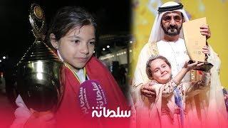 الطفلة ملاك الحاصلة على الجائزة 1 في مسابقة الحساب الذهني العالمية توجه رسالة مؤثرة إلى الطفلة مريم