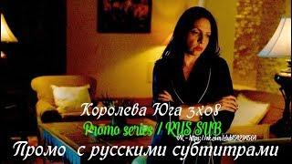 Королева Юга 3 сезон 8 серия - Промо с русскими субтитрами // Queen of the South 3x08 Promo