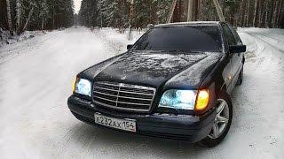 """Легендарный """"Кабан"""" -Mersedes-Benz W140"""