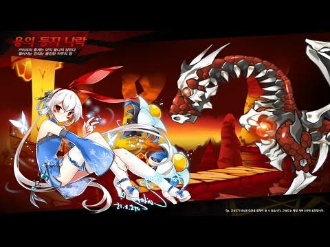 [Elsword] Code Nemesis Renewal : 3-X Dragon Nest: Abyss 코드네메시스 용의 둥지 나락