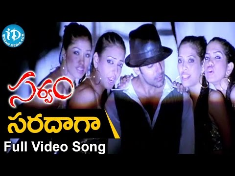 sarvam video songs hd 1080p blu-ray telugu movies online