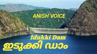 Idukki Dam !Cheruthoni Dam!Kulamavu Dam!Story Of Idukki Dam !ഇടുക്കി അണക്കെട്ട്