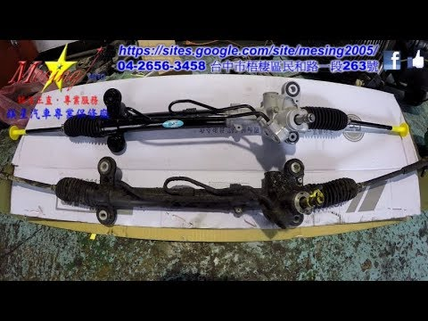 how to replace a rack and pinion assembly on a honda cr v 2 4l 2007 2012 k24z1 bzja awd
