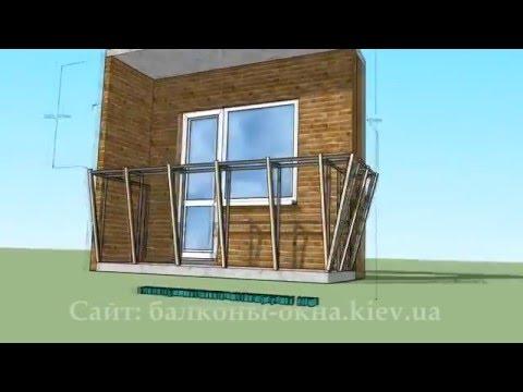 Балкон под ключ,  часть 1