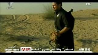 Ali Johar - Al-theeb علي جوهر - الذيب