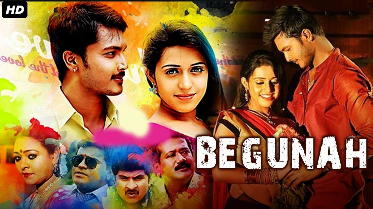 BEGUNAH - Full Hindi Dubbed Movie | Romantic Movie | South Indian Movies Dubbed In Hindi Full Movie