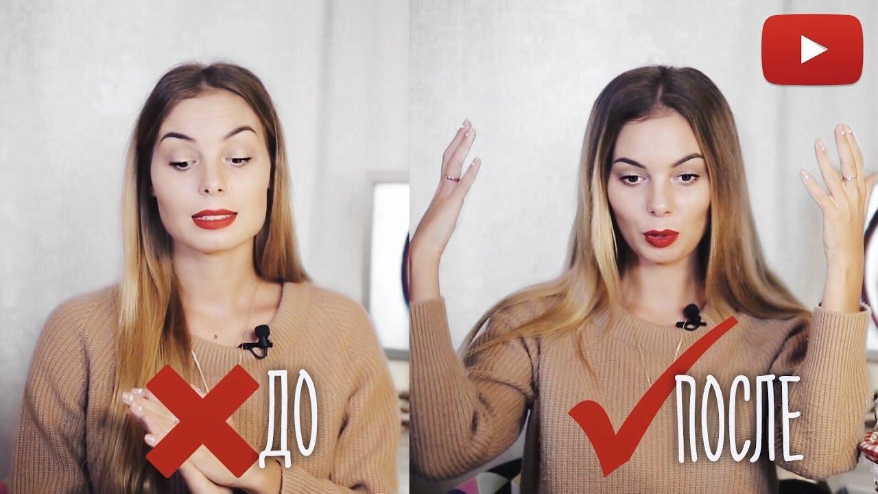 Как сделать объем волос в домашних условиях фото 221