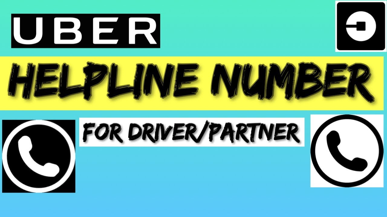 Uber Support Number For Driver || Uber Helpline Number Bangladesh || উবার  হেল্পলাইন নাম্বার ||