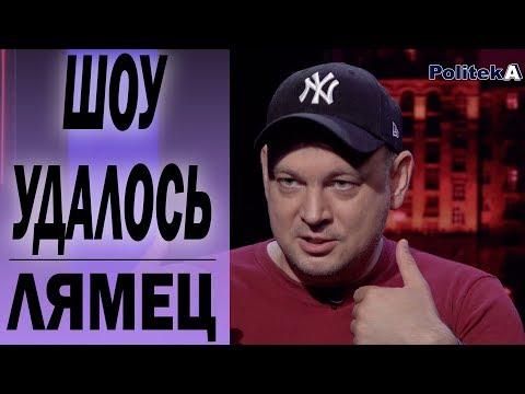 Упало удостоверение Зеленского: