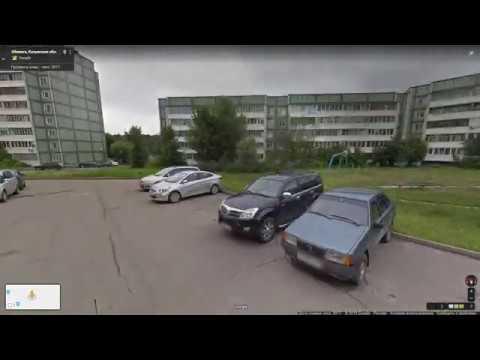 Путешествия на Диване - Город Обнинск