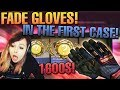 FADE GLOVES UNBOXING IN 1. CASE |  CS:GO Clutch Case