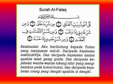 surah alfalaq - mishary rashid al-afasy mp3