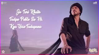 Zaalima Song  Audio Poster 1  Raees  Shah Rukh Khan, Mahira Khan  Releasing 25 Jan