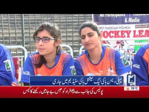 First women hockey league strikes National Hockey Stadium