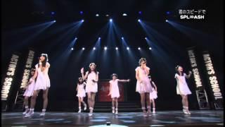 【広島県】 SPL∞ASH(スプラッシュ) 本大会2011年王者と同じアクター...