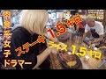 【MIZUKI challenge】総重量3キロ!リベラで肉を完食!?