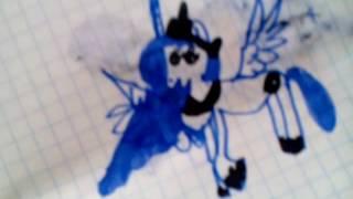 Мои рисунки пони ужас