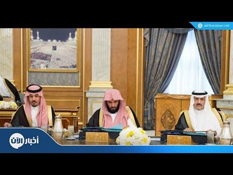 السعودية تدعو إلى مواجهة إرهاب إيران  - نشر قبل 3 ساعة