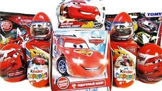 ТАЧКИ ДИСНЕЙ Mix! СЮРПРИЗЫ игрушки машинки мультик Cars Disney! Sweet Box, Kinder Surprise unboxing
