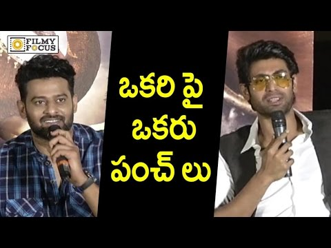 Thumbnail: Prabhas and Rana Satirical Punches on Each other about Marriage @Baahubali 2 Movie Trailer Launch