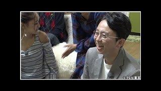 有吉弘行が眼鏡姿を披露!川村エミコの自宅でゲームに熱中| News Mama ...