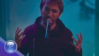 Дамян Попов - Делено на две