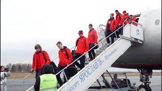 Сборная России прибыла в Ярославль на вынесенный матч Еврохоккейтура.