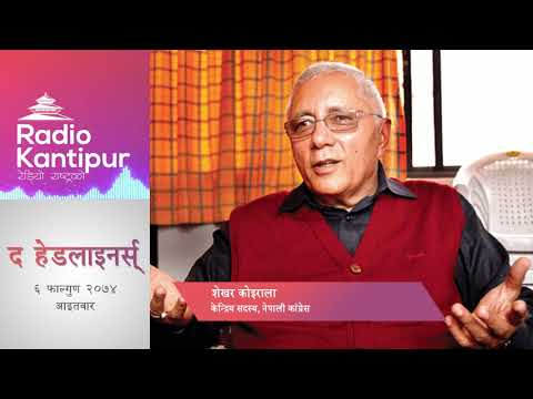 The Headliners interview with Dr. Shekhar Koirala | Journalist Anil Pariyar | 18 February 2018