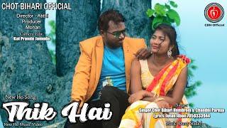 New ho song || Thik Hai||jaiye kajiyo kalang boroya || Singer Chot Bihari ||ho Full Video 2020