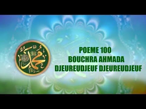 POEME SUR LE PROPHETE PSL : 101 VISA POUR LE PARADIS  :MOHAMED CHAFIOUNA PSL