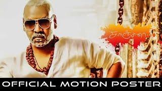 Kanchana 3 – Official Motion Poster Reaction