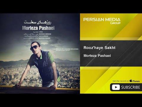 Morteza Pashaei - Rooz'haye Sakht ( مرتضی پاشایی - روز های سخت )