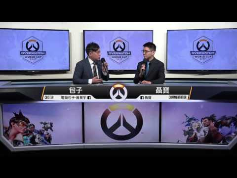 China vs Thailand | Shanghai Group Stage | Overwatch World Cup