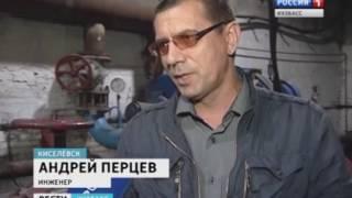 Киселевск готовится к зиме(, 2016-08-16T08:47:24.000Z)