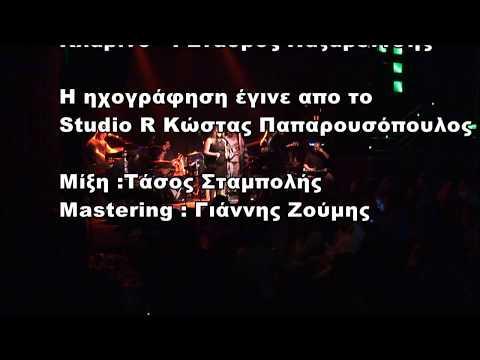 Dionysia Kostopoulou -Allon echeis agaleia || Live Mylos Club Thessaloniki