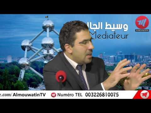 """A.L'HEDIM, Avocat au bureau de Bruxelles"""" la procédure du divorce et le mariage islamique"""
