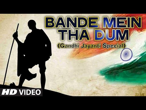 Exclusive: Gandhi Jayanti Special Song | Bande Mein Tha Dum