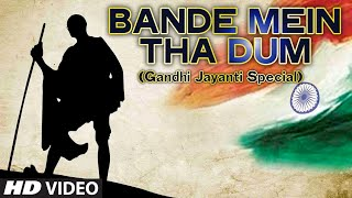 Download Exclusive: Gandhi Jayanti Special Song | Bande Mein Tha Dum MP3 song and Music Video