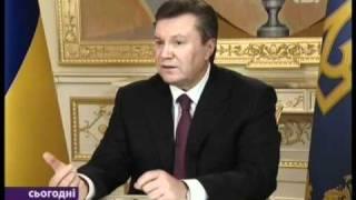 Віктор Янукович про  ТВі та 5 канал