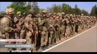 Окупация Одессы последние новости Украины России Армении мира сегодня видео