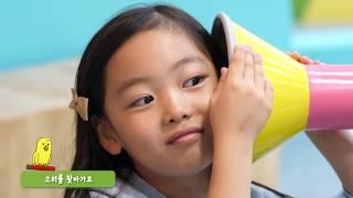 전북어린이창의체험관 통합본
