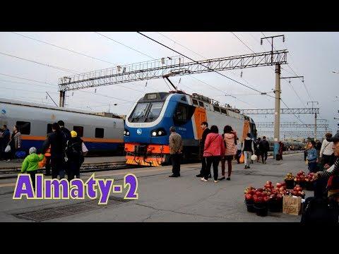 Вокзал и станция Алматы-2