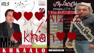 New Pashto Song Armaani Kor Ke Osigi - Karan Khan New Song