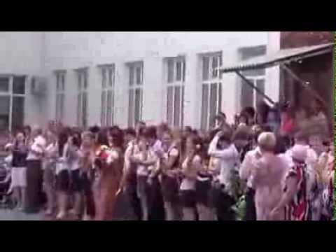 Корреспонденция. 1 школа Тимашевск